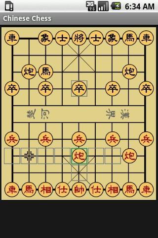 中国象棋第1张图图片