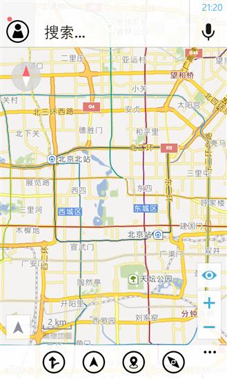 【高德地图下载_官方下载】wp8版-手机中国