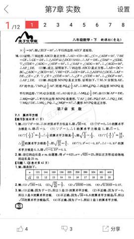 互动作业_pic2