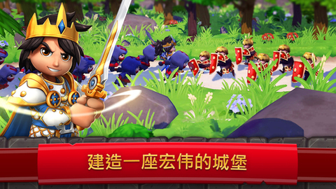 皇家起义2(Royal Revolt 2)_pic2