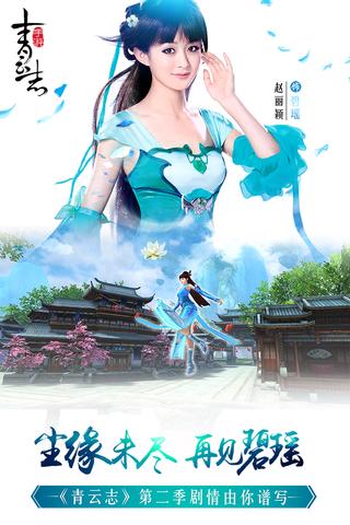 青云志_pic3