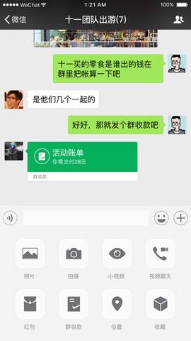 微信_pic5