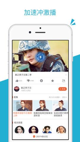 芒果TV_pic5