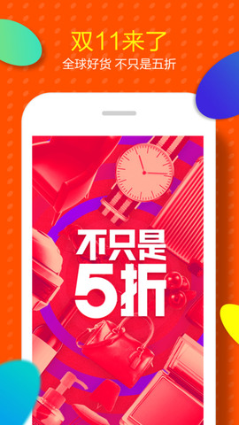淘宝_pic4