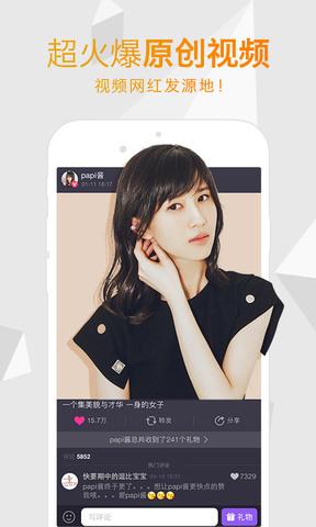 美拍_pic2