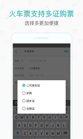 美团_pic4
