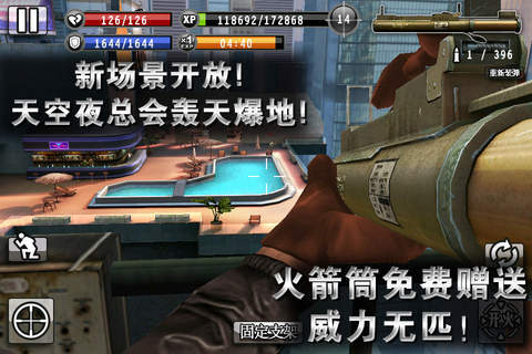 杀手(Contract killer)_pic3