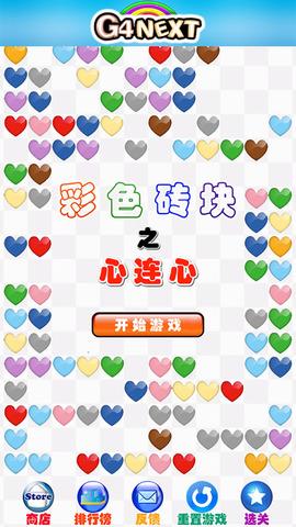 十字消彩豆_pic4