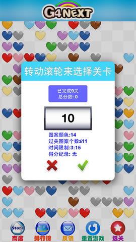 十字消彩豆_pic2