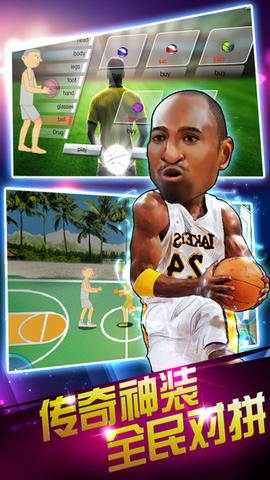 广场篮球_pic1
