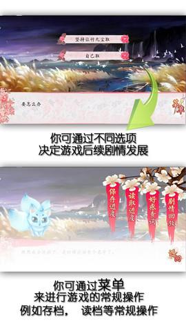 仙狐缘_pic2