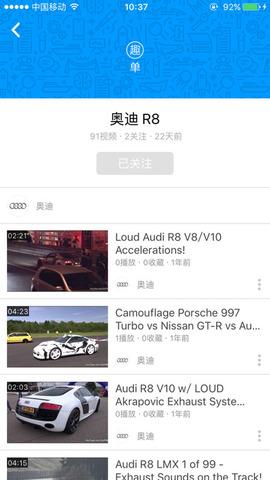 蛙趣视频_pic1