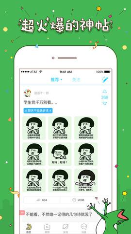 最右_pic2