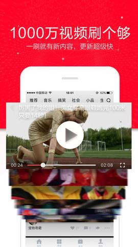 头条视频_pic3