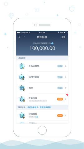 钱站_pic3