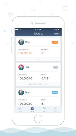 钱站_pic1