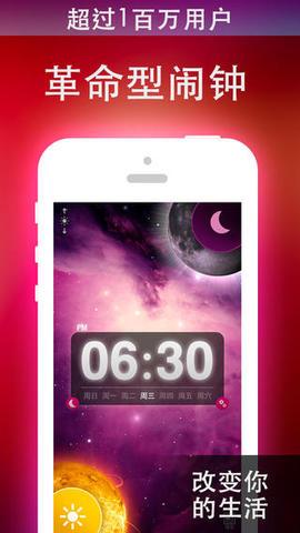 闹钟睡眠声音免费版_pic5