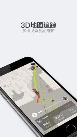阿甘跑步_pic10