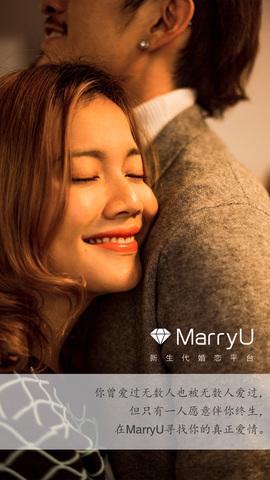 MarryU_pic5