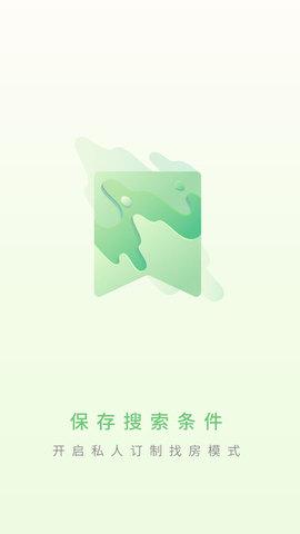 链家_pic3