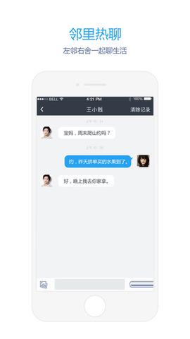 彩之云_pic1