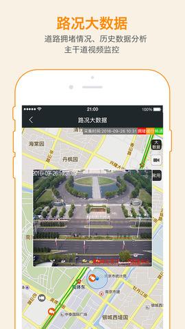 我的南京_pic1