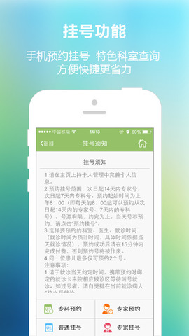 南京儿医_pic3