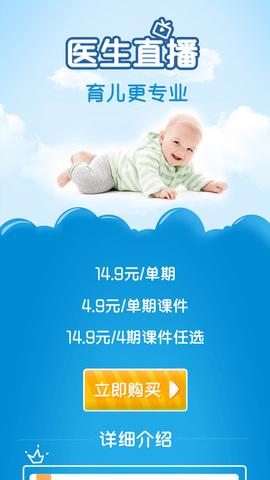 医程通_pic1