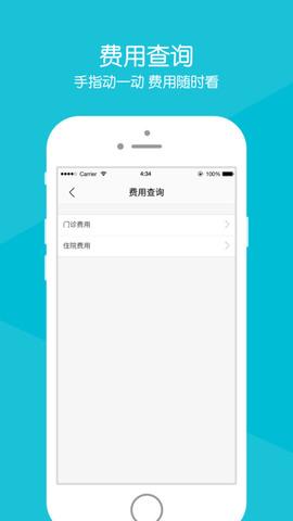 浙医二院_pic2