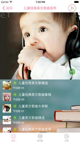 宝宝经典儿歌多多_pic3