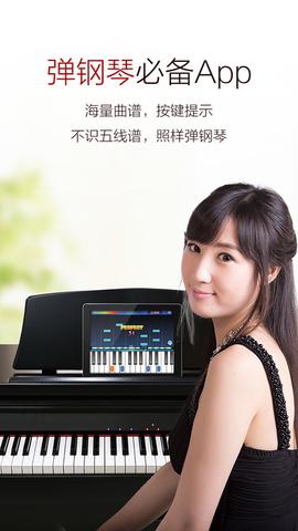 弹琴吧_pic4