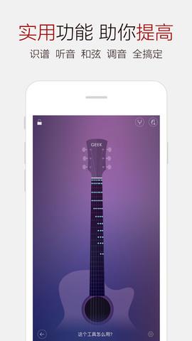 吉他谱大全3_pic1