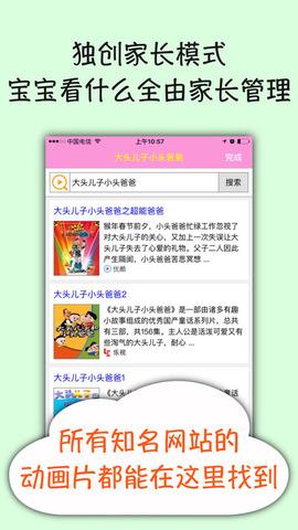 儿歌精选_pic2