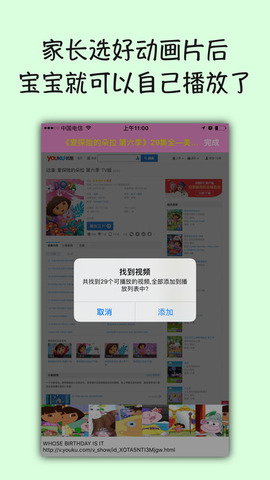 儿歌精选_pic1