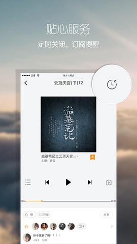 百度乐播_pic4