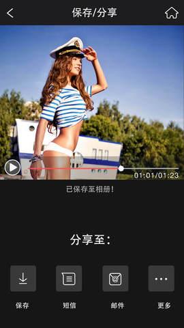 视频压缩助手_pic1