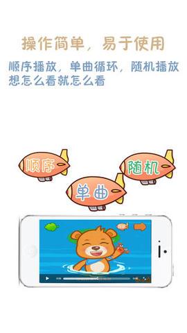 巴巴熊儿歌故事_pic2