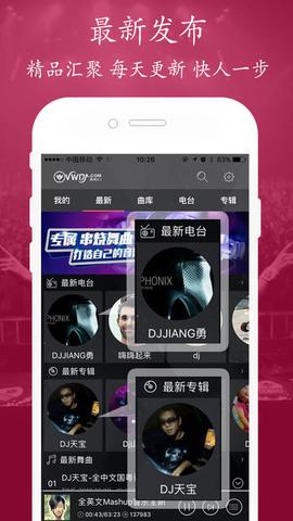 清风DJ_pic2