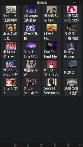 超级音乐台_pic2