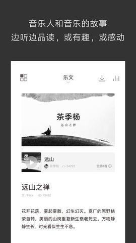 余音_pic5