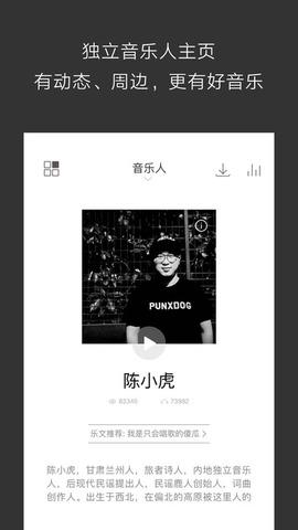余音_pic2