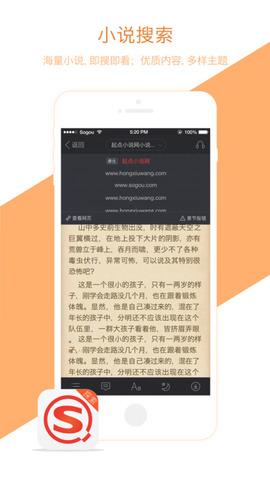 搜狗搜索探索版_pic5