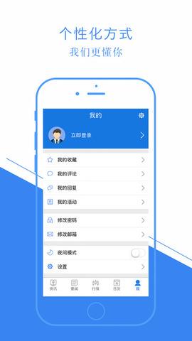 快讯通财经_pic1