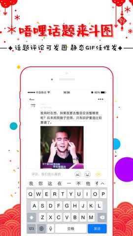 唔哩_pic6