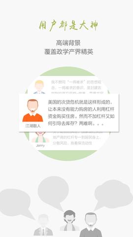 财新周刊_pic4
