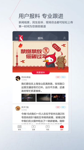 看看新闻_pic1