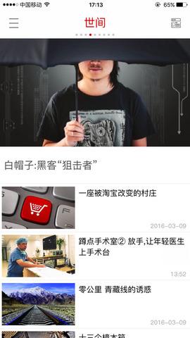文汇_pic3