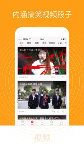快报资讯_pic4
