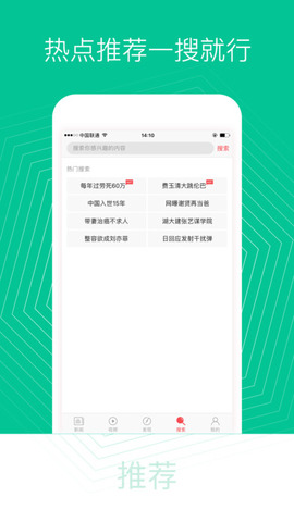 快报资讯_pic1