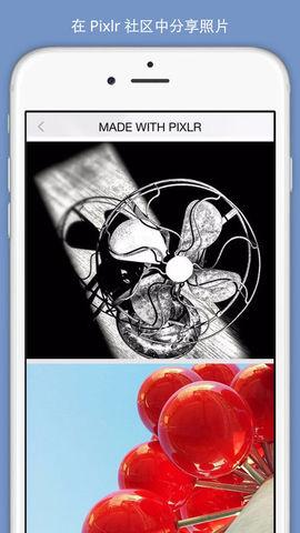 Pixlr 照片处理_pic1